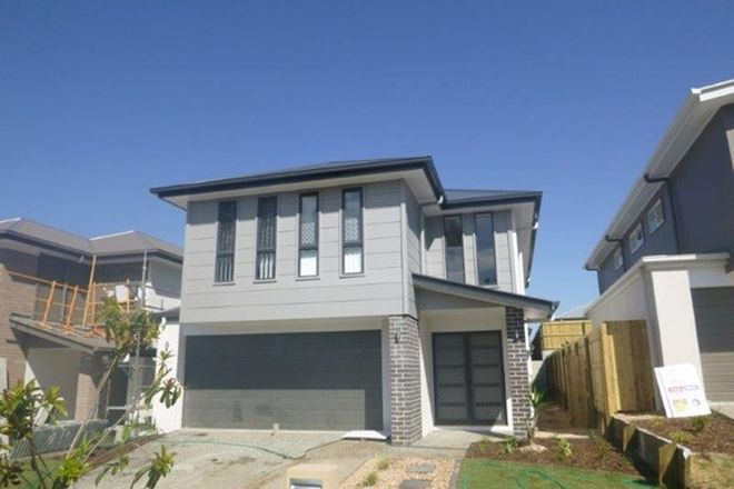 Picture of 41 Eucalyptus Crescent, RIPLEY QLD 4306