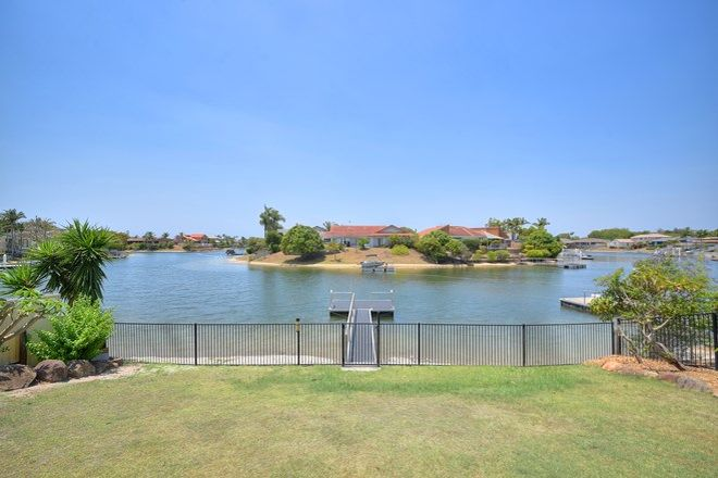 Picture of 25 Allandale Entrance, MERMAID WATERS QLD 4218