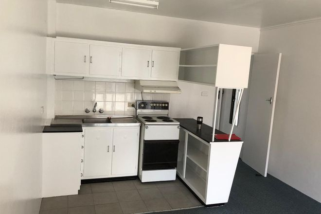 Picture of 7/98 Petersham Road, MARRICKVILLE NSW 2204