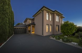 Picture of 4 Mistletoe Court, Epping VIC 3076
