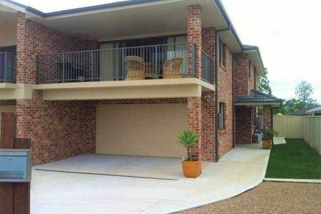 Picture of 2/75 Dalwood Road, BRANXTON NSW 2335