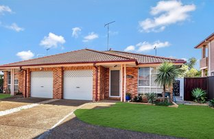 Picture of 1/118A Oxford Street, Smithfield NSW 2164