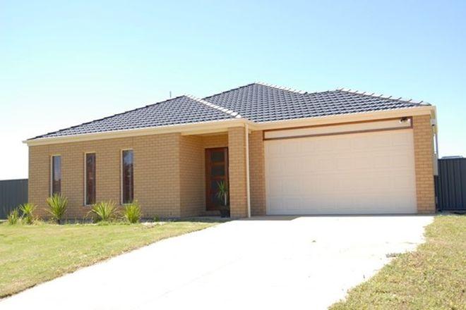 Picture of 7669 Conargo Road, DENILIQUIN NSW 2710