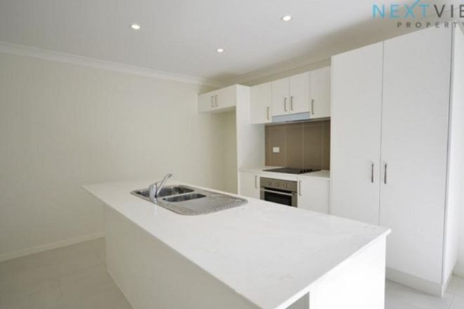 Picture of 25 Wedgetail Street, FLETCHER NSW 2287
