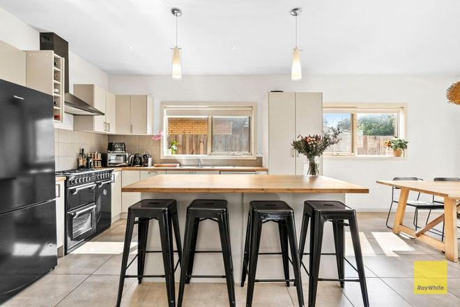 Picture of 7 Fleming Way, SOUTH GEELONG VIC 3220