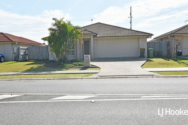 Picture of 59 Renmark Crescent, CABOOLTURE QLD 4510