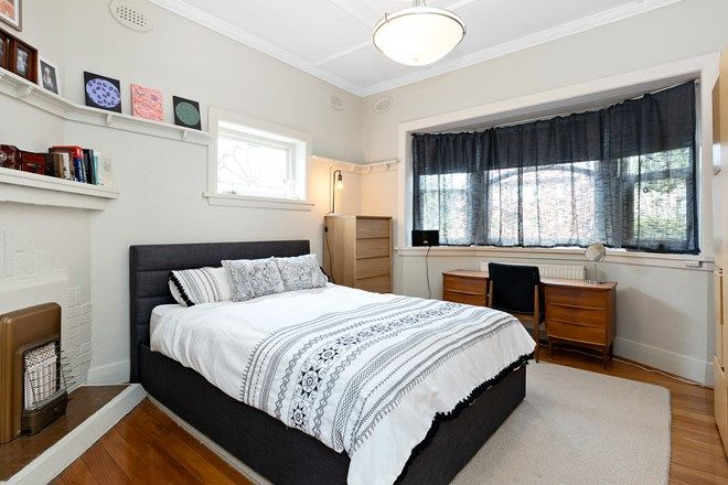 Picture of 1/3 Glen Eira Road, RIPPONLEA VIC 3185