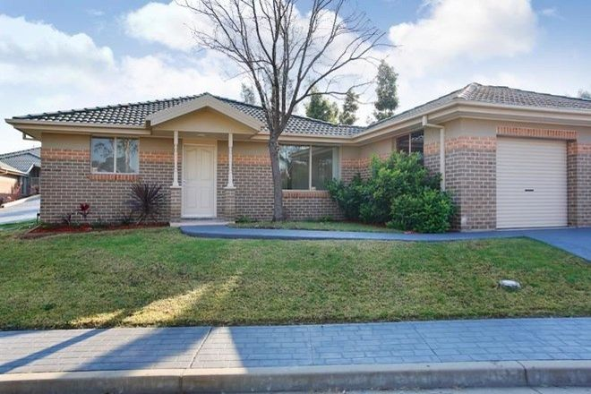 Picture of 15/359 NARELLAN ROAD, CURRANS HILL NSW 2567