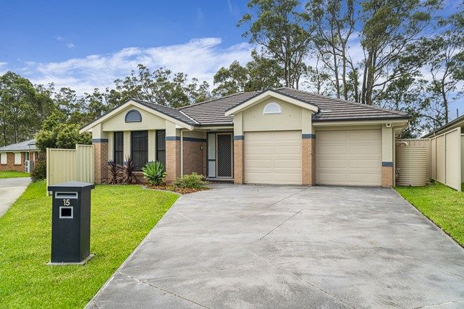 Picture of 15 Coral Gum Court, WORRIGEE NSW 2540