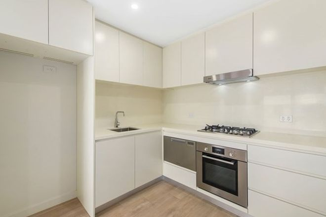 Picture of 314/130 Willarong Road, CARINGBAH NSW 2229