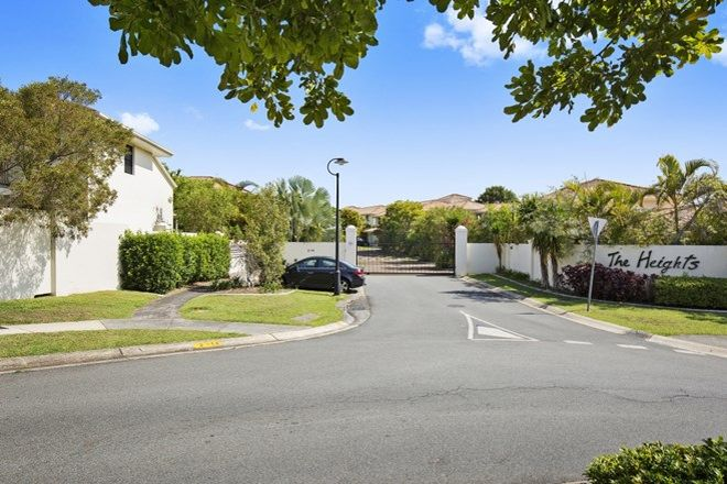 Picture of 603/2 Gentian Drive, ARUNDEL QLD 4214