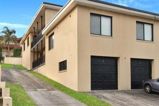 Picture of 1/2 Rose Street, KEIRAVILLE NSW 2500