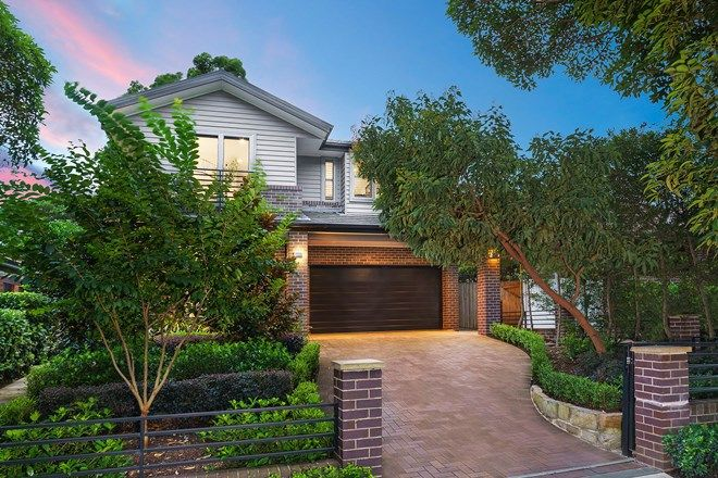 Picture of 13 Aston Street, HUNTERS HILL NSW 2110