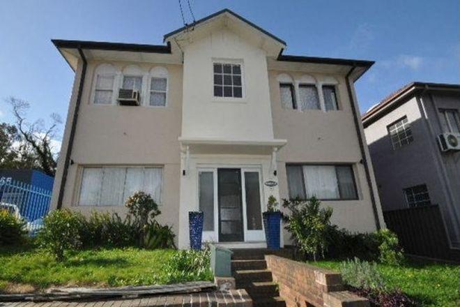 Picture of 4/151 Parramatta Road, HABERFIELD NSW 2045