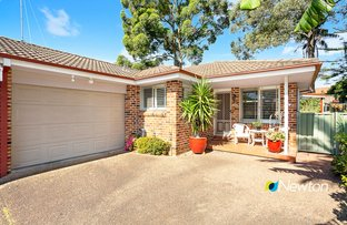Picture of 2/48 Bulwarra Street, Caringbah South NSW 2229