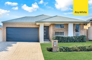 Picture of CHESTER STREET, Schofields NSW 2762