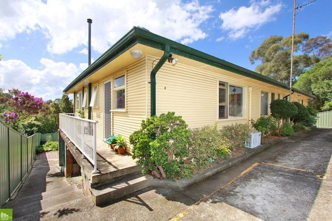 Picture of 4/54 Mount Keira Road, MOUNT KEIRA NSW 2500