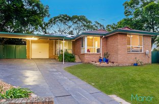 Picture of 22 Hart Place, Kellyville NSW 2155
