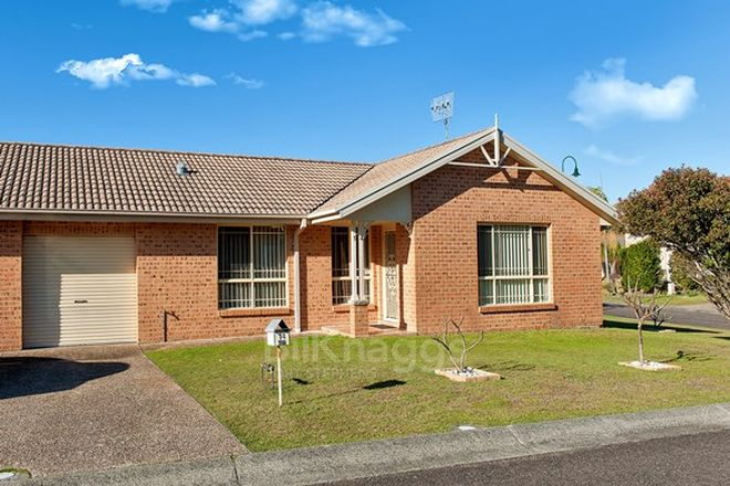 Picture of 14 Jellicoe Close, FINGAL BAY NSW 2315