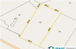 12 Cinderella Drive, Springwood QLD 4127