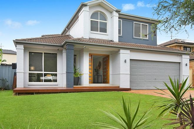 Picture of 38 Burragorang Street, WOODCROFT NSW 2767