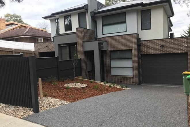 Picture of 29A Buena Vista Drive, MONTMORENCY VIC 3094