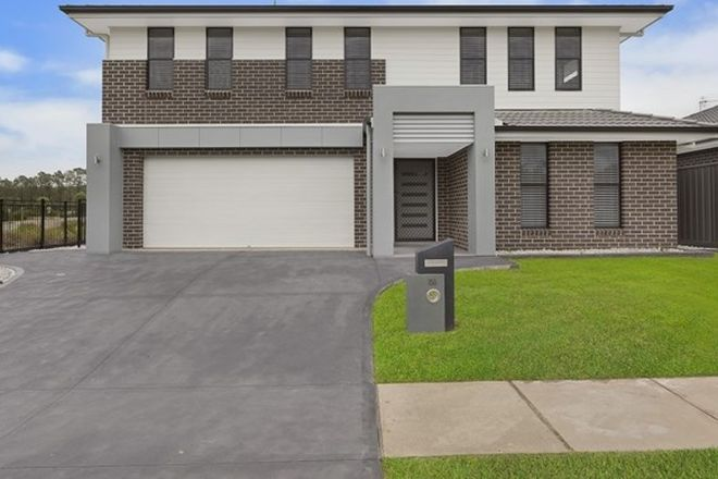 Picture of 86 Avondale Road, COORANBONG NSW 2265