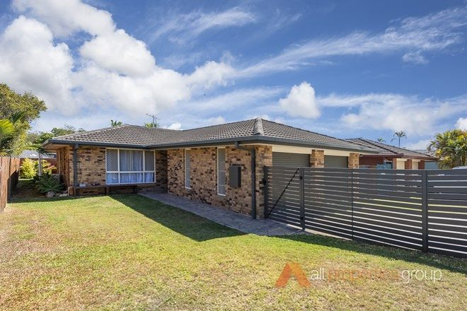 Picture of 35 Diamantina Street, HILLCREST QLD 4118