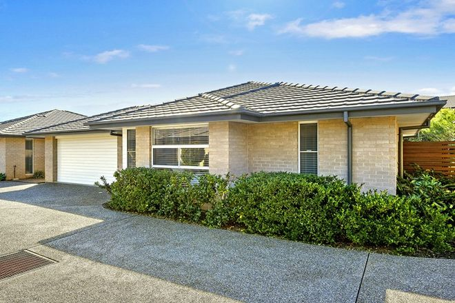Picture of 7/265 Ocean Drive, PORT MACQUARIE NSW 2444