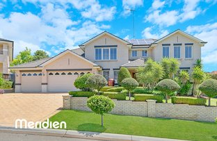 Picture of 3 Vivaldi Place, Beaumont Hills NSW 2155