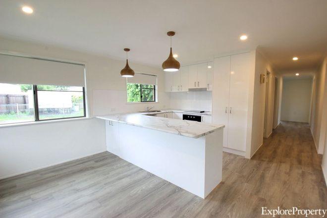 Picture of 16 Nella Drive, SOUTH MACKAY QLD 4740