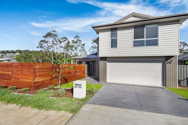 Picture of 74 Figtree Boulevard, WADALBA NSW 2259