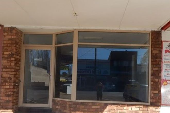 Picture of 86 Sharp Street, COOMA NSW 2630