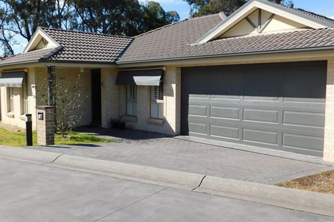 Picture of Biggera Street, BRAEMAR NSW 2575