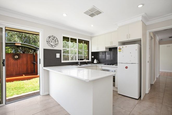 Picture of 2/12 Mill Park Drive, MILL PARK VIC 3082