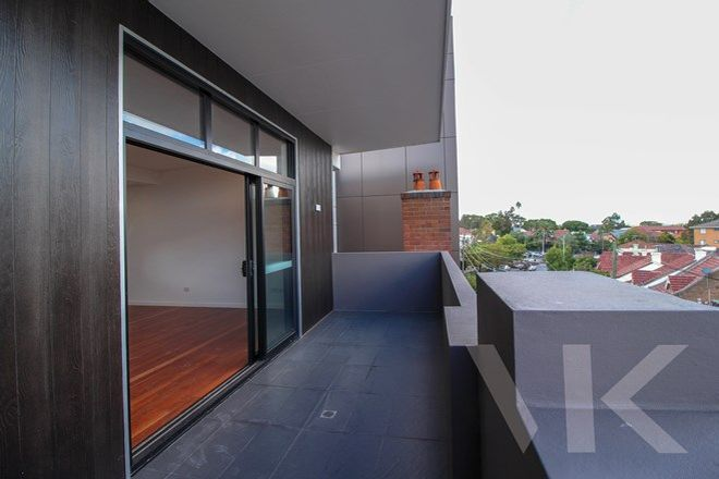 Picture of Unit 6/112-114 New Canterbury Road, PETERSHAM NSW 2049