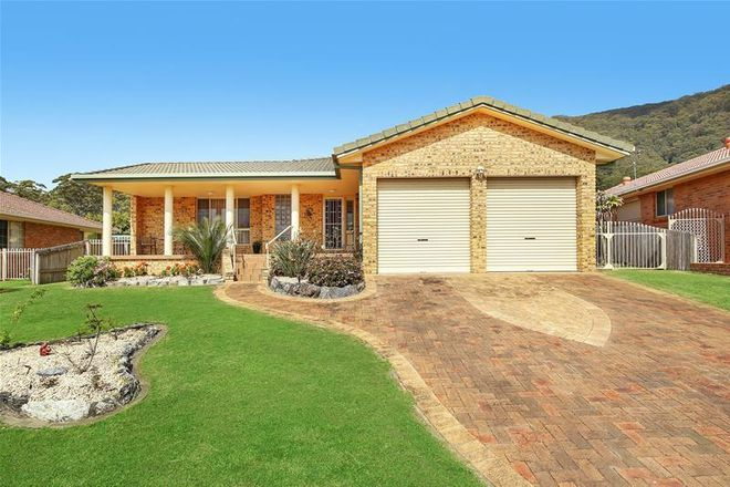 Picture of 7 Bass Avenue, LAURIETON NSW 2443