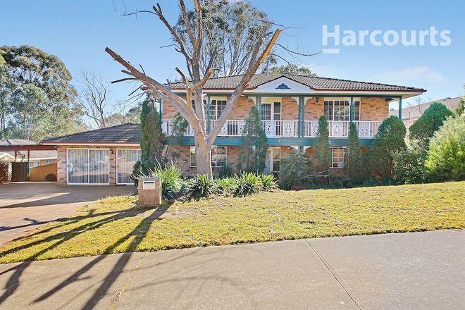 6 Heritage Way, GLEN ALPINE NSW 2560