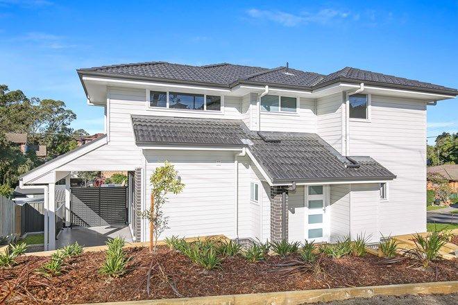 Picture of 2 Lochview Avenue, FARMBOROUGH HEIGHTS NSW 2526