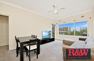 Picture of 2/4 Pitt-Owen Avenue, Arncliffe NSW 2205
