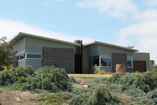 Picture of 2 Kinross Close, PORTLAND VIC 3305