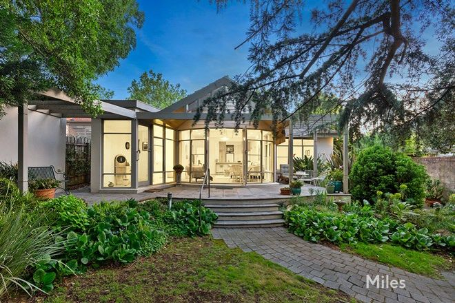 Picture of 100 The Eyrie, EAGLEMONT VIC 3084