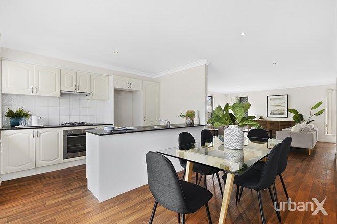 Picture of 9/46 Cunningham Street, TARINGA QLD 4068