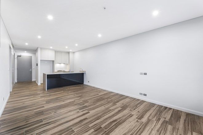 Picture of 709/128 Banks Avenue, EASTGARDENS NSW 2036