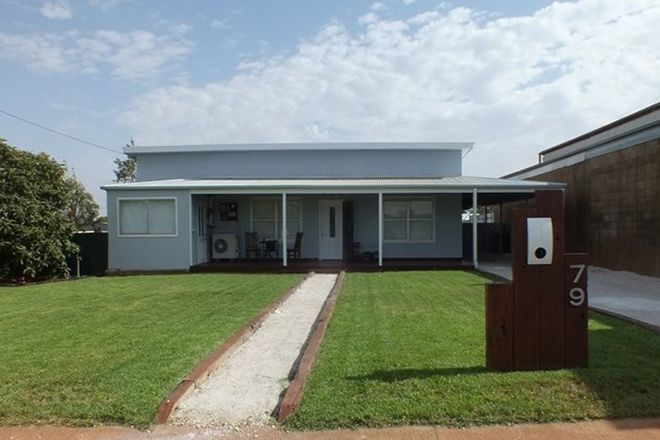 Picture of 79 Neeld Street, WYALONG NSW 2671