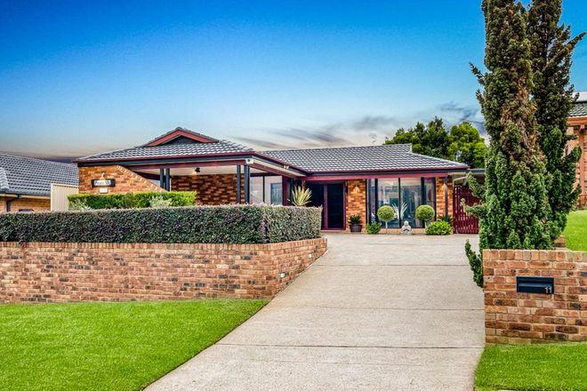 Picture of 11 Glen Osmond Crescent, BOSSLEY PARK NSW 2176