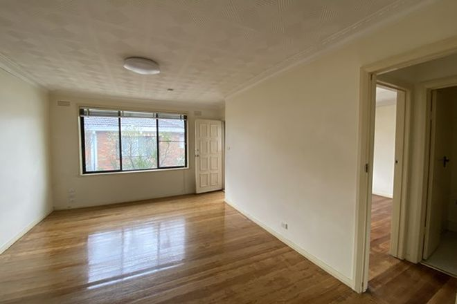 Picture of 11/51-53 Alma  Street, WEST FOOTSCRAY VIC 3012