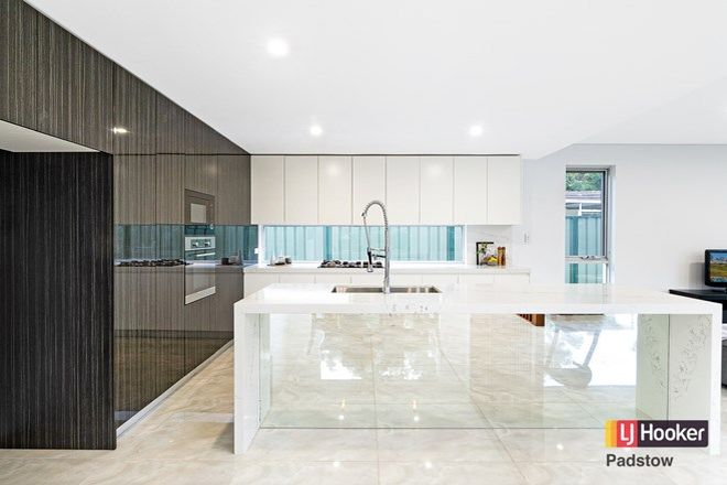 Picture of 61 Weston Street, PANANIA NSW 2213