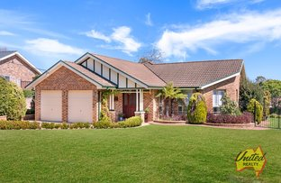 Picture of 4 Marsh Place, The Oaks NSW 2570