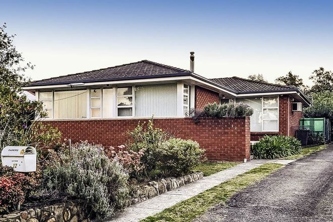 Picture of 12 Joan Street, DAPTO NSW 2530